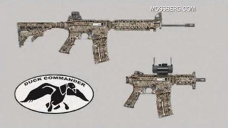 Duck Dynasty guns for sale
