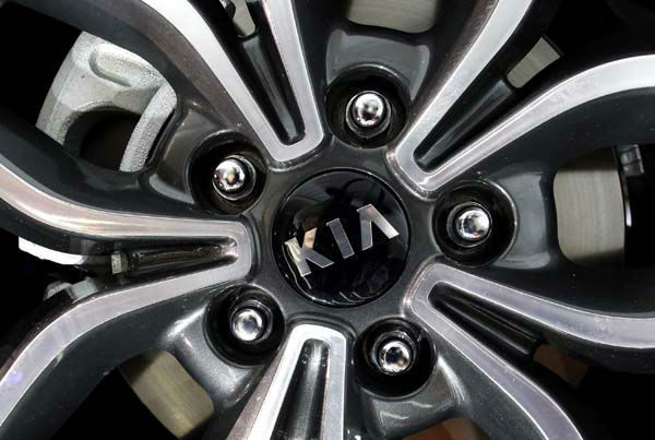A wheel of the Kia 2014 Forte5-Door car is presented during the media preview of the Chicago Auto Show at McCormick Place  in Chicago on Thursday, Feb. 7, 2013. &#40;AP photo&#47;Nam Y. Huh&#41; <span class=meta>(AP Photo&#47; Nam Y. Huh)</span>