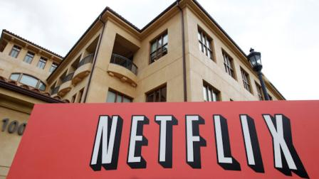 FILE - In this Oct. 10, 2011 file photo, the exterior of Netflix headquarters is seen in Los Gatos, Calif.  (AP Photo/Paul Sakuma, File)