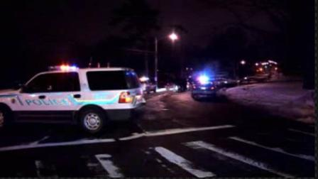 A police chase that started in Delaware County came to a violent end in Philadelphia.