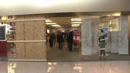 3 accused of Xmas-morning NJ Apple Store break-in