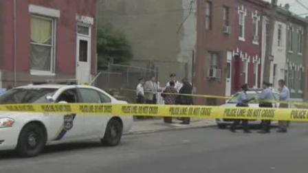 Police-involved shooting in Point Breeze