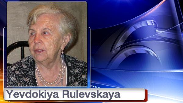 Elderly woman brutalized in home invasion