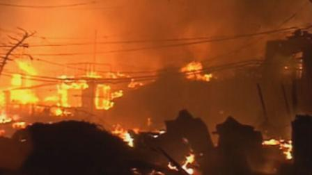 Fire destroys 50 houses overnight in New York City