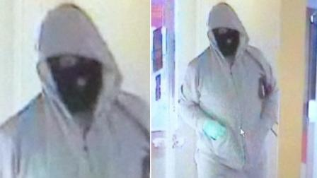 FBI, police searching for Yardley bank robber