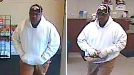 Suspect sought after holdup at NE Phila bank