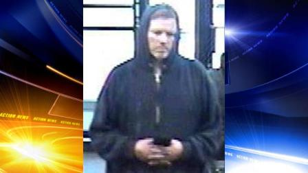 Suspect sought in Tacony bank robbery