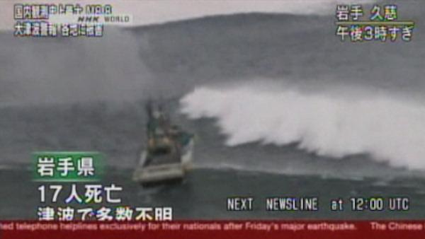 Earthquake and tsunami in Japan