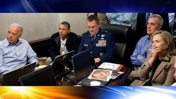 White House: Osama bin Laden photo 'gruesome'