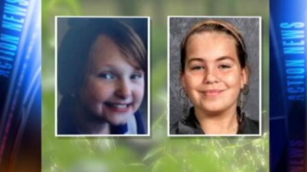 Elizabeth Collins, 8, and her cousin Lyric Cook-Morrissey, 10, were last reported seen Friday afternoon leaving their grandmothers house. Their bicycles and Elizabeths purse were found later that day near a bike trail at the edge of Meyers Lake in the northeast Iowa city of Evansdale.
