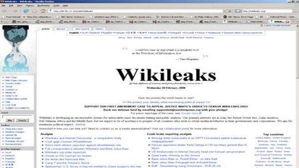A federal judge who shuttered the renegade Web site Wikileaks.org reversed the decision.