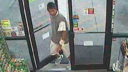 Can you ID this robbery suspect?