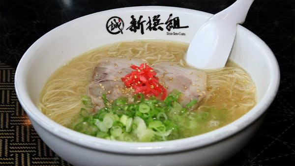 Pork Ramen Soup Recipe